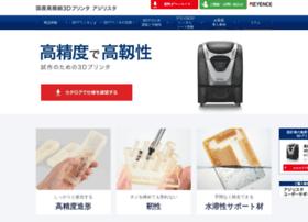 agilista.jp