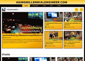 agingmillennialengineer.com