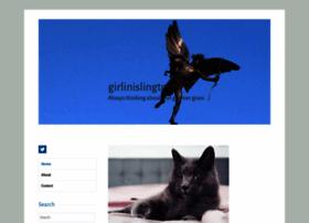 agirlinislington.wordpress.com