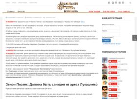 agispro.ru