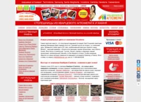 aglomerat.net