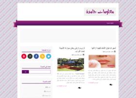 agmadm3lom3t.blogspot.com