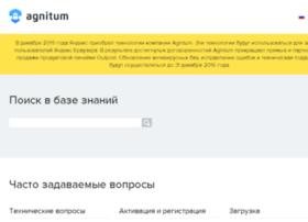 agnitum.ru