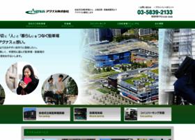agnus.co.jp