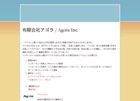 agora-inc.jp