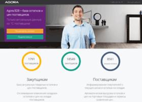 agorab2b.ru