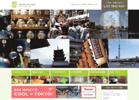 agoraplace-asakusa.com