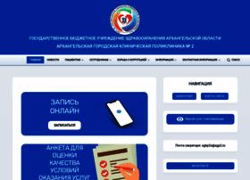 agp2.ru