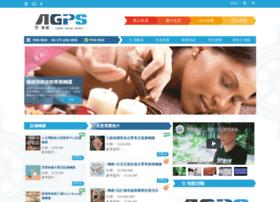 agps.com.hk