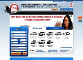 agrad-sprobegom.ru