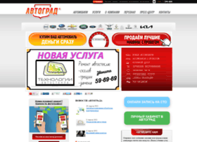 agrad.ru