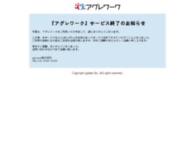 agrework-tokyo.com