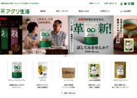 agri-life.jp