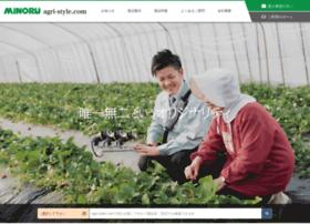 agri-style.com