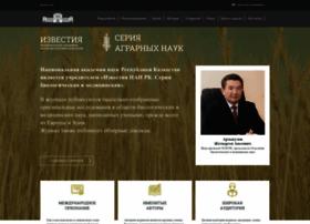 agricultural.kz