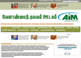agriinfomedia.ning.com
