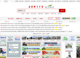 agriis.co.kr