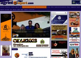 agrinioreport.com