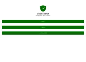 agritechindonesia.com