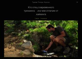 agritourism.ru