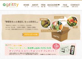 agritty.com