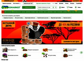 agro-market.net