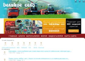 agro2portal.ru