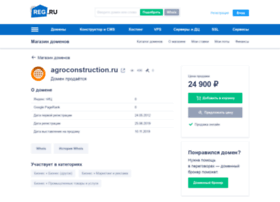 agroconstruction.ru