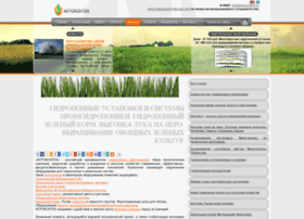 agrocontech.ru