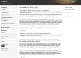 agrofak.com