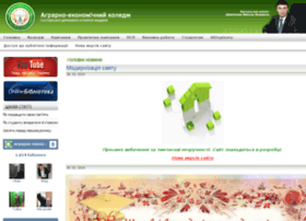 agrokoledg.info