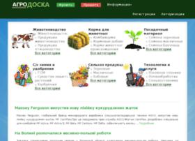 agromachine.org.ua