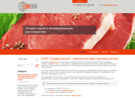 agromarket.com