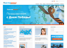 agromh.com