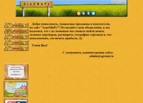 agromi.ru