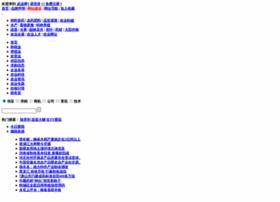 agronet.com.cn