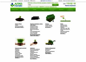 agropolex.com
