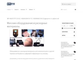 agroprom.in.ua