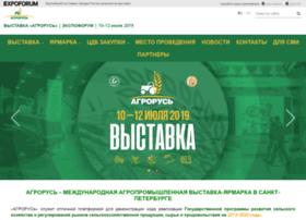 agrorus.lenexpo.ru