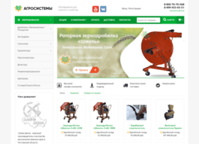 agrosystems.pro