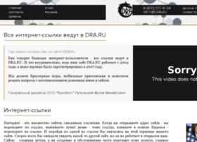 agrotat.ru