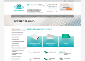 agrotema.ru