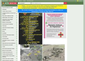 agrovektor.ru