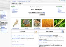 agrowiki.nubip.edu.ua