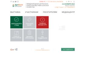 agroworld.kz