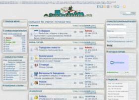 agryz-forum.ru