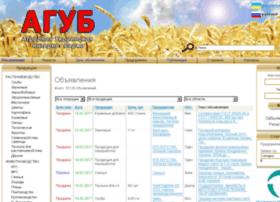 agub.com.ua