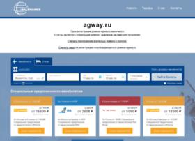 agway.ru