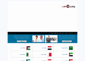 ah.jobs-arab.com
