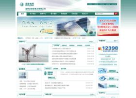ah.sgcc.com.cn